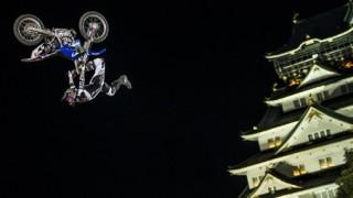 FMX : Red Bull X-Fighters 2013 à Osaka !