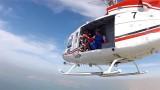 Thomas Jeannerot : Record du monde de parachutisme 2014 !