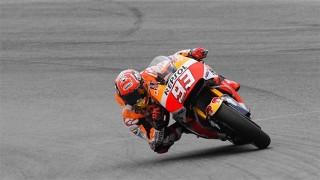 Course MotoGP 2016 : Grand Prix de République Tchèque !