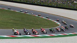 Course MotoGP 2017 : Grand Prix d'Italie